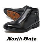 メンズ ビジネスシューズ 防水 防滑 ノースデイト 351 ブラック 雪 スパイク 幅広 4E 冬 紳士靴 NORTH DATE スノーブーツ 滑りにくい 冬靴