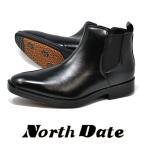 メンズ ビジネスシューズ 防水 防滑 ノースデイト 352 ブラック 雪 スパイク 幅広 4E 冬 紳士靴 NORTH DATE スノーブーツ 滑りにくい 冬靴