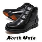 メンズ ビジネスシューズ 防水 防滑 ノースデイト 555 ブラック 雪 スパイク 幅広 4E 冬 紳士靴 NORTH DATE スノーブーツ 滑りにくい 冬靴