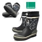 オカモト レインブーツ メンズ 雨靴 短い 長靴 ショー