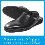 rio-footwear_oz9314bk