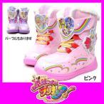 ショッピングプリキュア 魔法使い プリキュア 713 キッズ スノーブーツ ピンク 雪 光る ウィンターシューズ 冬靴 ウィンターブーツ 女の子 子供