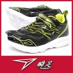 瞬足 幅広 3E 白底 JJ-215 男の子 ジュニア スニーカー ブラック  黒/イエローグリーン シューズ 上靴 上履き 19.0〜24.5cm