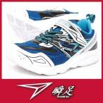 瞬足 幅広 3E EEE 白底 JJ-215 男の子 ジュニア スニーカー ブルー 校内履き シューズ 上靴 上履き 19.0〜24.5cm