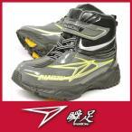 瞬足 W-257S スパイク ガンメタ 子供用 男の子 スノーブーツ 3E ジュニア 防水 ウィンターブーツ 防水スニーカー スノトレ 冬靴