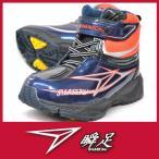 瞬足 W-257S スパイク ネイビー 子供用 男の子 スノーブーツ 3E ジュニア 防水 ウィンターブーツ 防水スニーカー スノトレ 冬靴