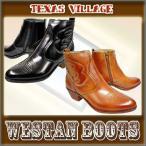 メンズ ウエスタンブーツ 5521 本革 ショート TEXAS VILLAGE テキサス ビレッジ バイク ブーツ
