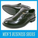 紳士靴 3E 8432 スリッポン ビジネスシューズ 冠婚葬祭 黒 メンズ ブラック 軽量 靴 通販