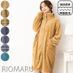 ルームウェア冬可愛い着る毛布ふわふわレディース洗える秋冬サンゴフリースミディ丈長袖ブランケットローブ(着る毛布)(ルームウェア)(ot)(rg)