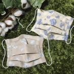 【手作りマスク】夏用薄手有り ガーゼプリーツ布マスク フラワー花柄 かわいいおしゃれマスクコーデ ハンドメイド