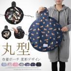 巾着ポーチ 化粧ポーチ 大判サイズ 収納力 コンパクト バッグ bag 花柄 アニマル柄 キツネ ロゴ フラミンゴ プリント