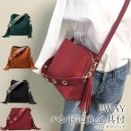 2WAY ハンドバック 鞄 カバン バッグ 丸金具付 万能カラー 収納できる ショルダーバッグ ファスナー付き
