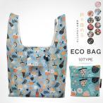 エコバッグ ショッピングバック 大判サイズ レジ袋有料化に対応 収納ポケット付き マチ付きバック  男女兼用