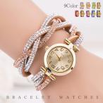 手表 - 【ヤフーランキング1位】腕時計 ウォッチ ブレスレット ビジュー キラキラ 輝く 存在感 送料無料