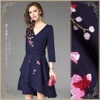 売り尽くし 花刺繍 ワンピース クラシカル ドレスワンピース エレガント 八分袖 elegant_yfashion