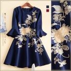 売り尽くし ワンピース ドレス 刺繍 Aラインドレス 花柄刺繍 フレア アンブレラスリーブ 二次会 上品 elegant_yfashion