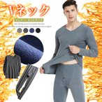 下着 メンズ 上下セット 防寒 発熱繊維 ルームウェア 超薄 高弾力 健康 保温 ナイトウェア トップス パンツ 暖かい インナー 伸縮性