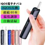 アイコス 互換機 iQOS UWOO Y1 加熱式タバコ 加熱式電子タバコ 本体 連続 吸い 振動 アイコス3 IQOS3 マルチ ホルダー 2.4 Plus 01 温度時間調節 自動クリーン