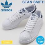 アディダス オリジナルス adidas Originals スタンスミス ウーブン  ランニングホワイト/ミステリーブルー  BB0051 STAN SMITH