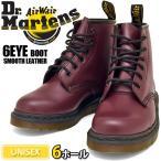 ドクターマーチン  Dr.Martens 101 6EYE BOOT チェリーレッド  10064600  6ホールブーツ