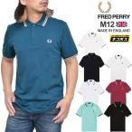 フレッドペリー ポロシャツ FREDPERRY M...