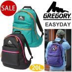 グレゴリー GREGORY EASY DAY 全9色 イージーデイ【CLASSIC】【旧ロゴ】
