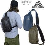 グレゴリー GREGORY ショルダーバッグ メンズ レディース スケッチ8L SKETCH8 ASPECT アスペクト 正規取扱店