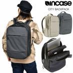 インケース Incase シティコレクション バックパック 全3色 CITY COLLECTION BACKPACK
