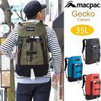 マックパック macpac ゲッコ クラシック バックパック  35L  全4色  MM71601 GECKO CLASSIC