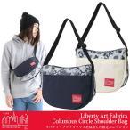マンハッタンポーテージ Manhattan Portageリバティ コロンバスサークルショルダーバッグ  全2色  MP6053LBTY18SS Liberty Columbus Circle Shoulder Bag