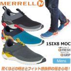 メレル MERRELL 1シックス8 モック 全3色 1SIX8 MOC