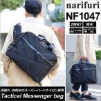 ナリフリ narifuri スーパーハード タクティカル メッセンジャーバッグ ブラック  NF1047