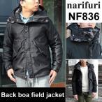 ナリフリ narifuri 裏ボアフィールドジャケット ブラック  NF836 BACK BOA FIELD JACKET