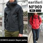 ナリフリ narifuri ECWCS ストレッチ3レイヤーパーカー 全2色  NF969 STRETCH 3LAYER PARKA