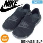 ナイキ スニーカー ベナッシ スリップ ブラック/ブラック  882410 003 NIKE BENASSI SLIP