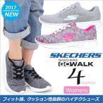 スケッチャーズ SKECHERS ゴーウォーク4 チェリッシュ 全3色  14178 GO WALK4 CHERISH
