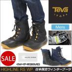 テバ Teva ハイライン リップストップ ウォータープルーフ ウィンターブーツ 全2色  1007991 HIGHLINE RS WP