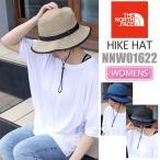 ノースフェイス THE NORTH FACE ハイクハット 全3色  NNW01622 HIKE HAT