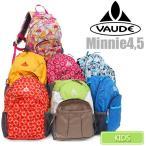 ファウデ VAUDE ミニー4.5 バックパック 全8色  14879 MINNIE  4.5L キッズ 子供用