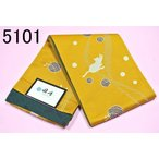 お手入れ簡単 半巾帯 (風香)5100番
