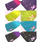 行灯型ぼかし刺繍袴【まり柄】-【4色】S・M・L・LLサイズ