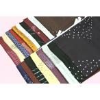 正絹絽帯揚・正絹帯揚 3枚セット(色・柄お任せの大特価)