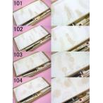 礼装用高麗帯締・刺繍帯揚4点セット