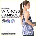 branbride ヨガウェア トップス カップ付 インナー付き Wクロスキャミソール ホットヨガウェア 1BBT15-13-15-yoga