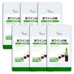 赤ワインの恵 約1か月分×6袋 C-505-6 サプリメント 送料無料
