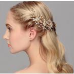 Yahoo!RiRiコレクションヘッドアクセサリーヘッドドレスかんざしブライダルプライズメイドウエディング上品アクセサリーピアスストーンキラキラガラスクリスタル
