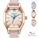 レディース 腕時計 腕時計 ブランド 防水 レディース