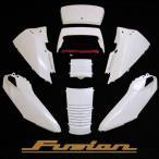 ショッピングホンダ ホンダ フュージョン MF02 アッパーカウル 外装 ホワイト 塗装済み 11点セット ハイマウント付き 艶あり 白 FUSION HONDA  【クーポン配布中】