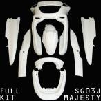 ヤマハ MAJESTY マジェスティ/C SG03J ホワイト塗装済 アッパー カウル フルセット