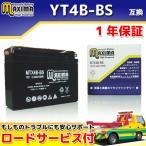 マキシマバッテリー MTX4B-BS 1年保証 MFバッテリー (互換 YT4B-BS/GT4B-5/FT4B-5/DT4B-5) DR-Z50 JA42A